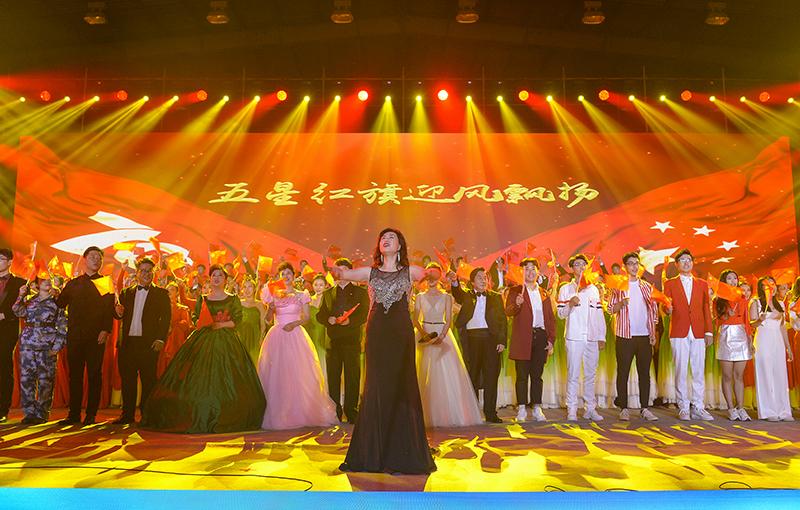 礼赞新中国 追meng新shi代